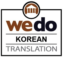 Korean manuals translation services