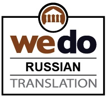Russian Documents Translated